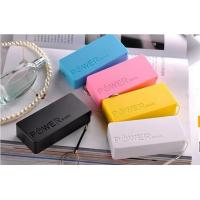Buy cheap Power Bank LT202LT202 4400mah power bank from wholesalers