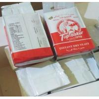 Buy cheap Yeast Production from wholesalers