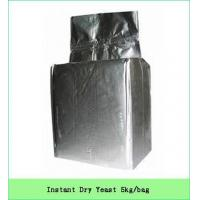 Buy cheap Yeast Products from wholesalers