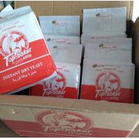 Buy cheap Top Baker Yeast from wholesalers
