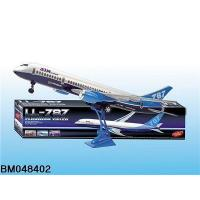 China BOY TOYS Item name: B/O AIRPORT SET W/LIGHT AND MUSIC on sale