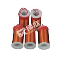 Buy cheap Arcing Coil Arcing Coil product