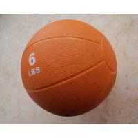 Buy cheap Medicine Ball Gym Weight Ball product