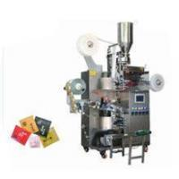 China Unlimited length plastic tube packaging machine on sale