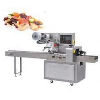 Buy cheap horizontal Reciprocating pillow packaging machine from wholesalers