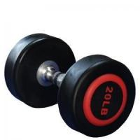 Buy cheap China PU Fitness Weights 10lb Dumbbell Used Dumbbells for Sale Supplier product