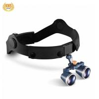 Buy cheap Medical Loupe Product name: 2.5X medical galileo small headband type dental loupe product