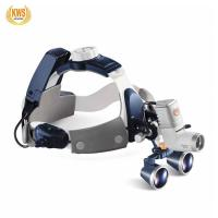 Buy cheap Headlight Product model: KD-202A-7 (2013) product