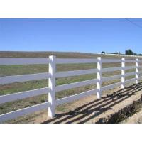 Buy cheap Horse Fence 4 Rail Horse Fence (FT-H03) product