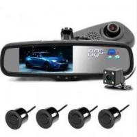 Buy cheap Car Monitor Car Rearview Mirror Monitor product