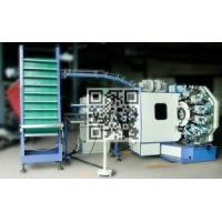 MX6Y Curved Offset Cup/Bowl Printing Machinery