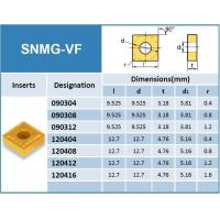 Buy cheap Carbide Turning Inserts SNMG-VF product