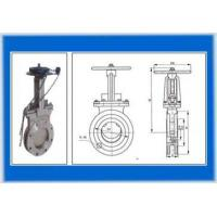 Buy cheap Chain Wheel Stainless Steel Knife Gate Valve from wholesalers