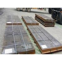 Buy cheap Weathering steel plate from wholesalers