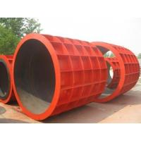 Buy cheap PIPE MACHINE Name:Cement pipe mould from wholesalers