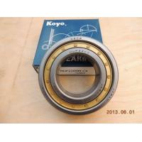 Buy cheap KOYO NUP2209 bearings from wholesalers