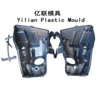 Buy cheap Lamp Mould auto lamp cover mould product