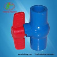 Buy cheap PVC Blue Ball Valve from wholesalers