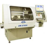 Buy cheap IN-LINE PCB SEPARATOR CUT MACHINE from wholesalers