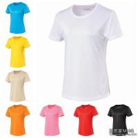 Buy cheap AT1002Ladies Performance T-Shirt from wholesalers