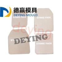 Military Product Mould Ballistic Protection Body Armor Plate Mould
