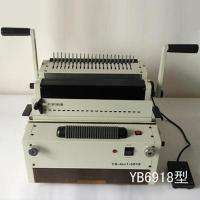 Buy cheap YB6918 Wire 3:1 2:1 comb product