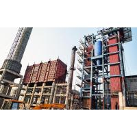 Buy cheap boiler coal fired power plant germany product