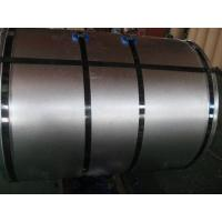 Buy cheap galvalume steel coil packages.JPG product