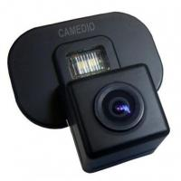 Buy cheap Special rear view car camera for 09/11/12 FORTE from wholesalers