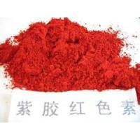 Buy cheap Natural food color Lac Dye color from wholesalers