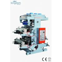 Buy cheap Two Colors Flexographic Printing Machine from wholesalers