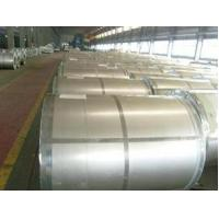 Galvalume Coated Steel Coil