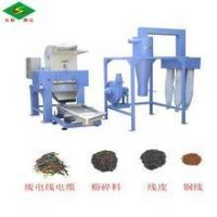 Buy cheap High purity copper wire scrap 99.97% recycling used copper cable recycling machine from wholesalers
