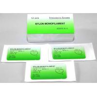 Buy cheap Sutures Nylon Monofilament Suture with Needle from wholesalers