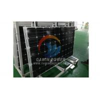 Buy cheap 50W-300W Solar Cells/panel from wholesalers