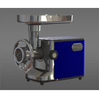 Buy cheap Meat Grinder Model HMG-51B from wholesalers