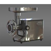 Buy cheap Meat Grinder Model HMG-51S from wholesalers