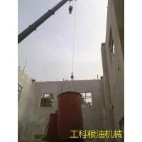 Buy cheap 10 tons physical refining installation site product