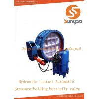 butterfly valve Product Number: Hydraulic control Automatic pr