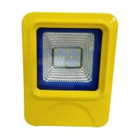 Buy cheap Commercial Flood Light Application CES-YT10 product