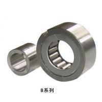 Buy cheap One way bearing(Freewheel bearing) B200 product