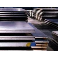 Buy cheap Staineless steel plate product