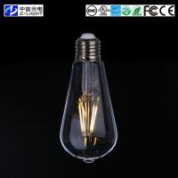 Buy cheap Dimmable Edison LED Filament Bulb product