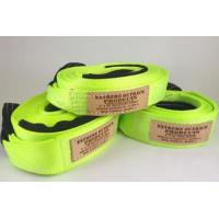 """Buy cheap Extreme Outback High Visibility 2"""" Recovery Strap product"""