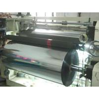 Buy cheap Silver film product