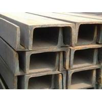 Buy cheap galvanized keel steel product