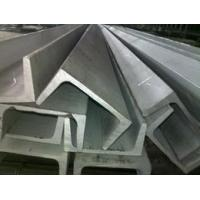 SUS 304 stainless steel channel , extruded channel , welded channel steel