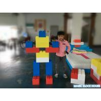 Buy cheap Toy series Entertainment toys from wholesalers