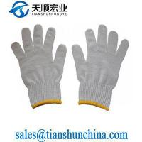 Buy cheap disposable white cheapeast cheap work gloves product
