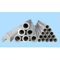 Buy cheap Aluminum and stainless steel product